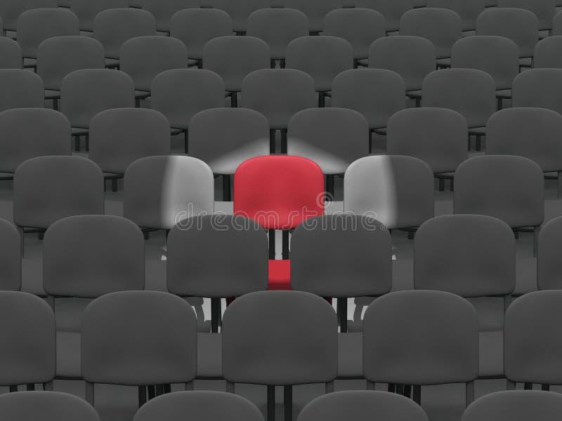 观众席 库存例证