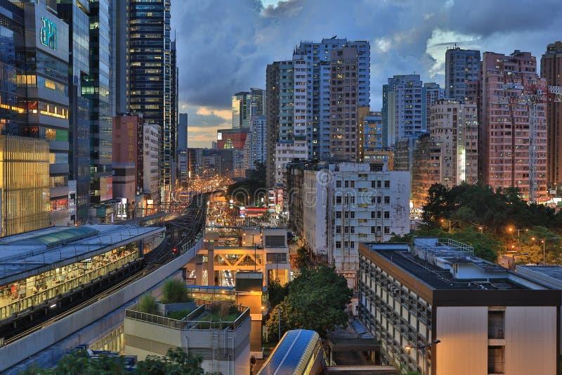 观塘驻地,香港 免版税图库摄影