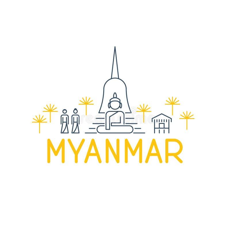 视域地平线在的缅甸的在下商标 皇族释放例证