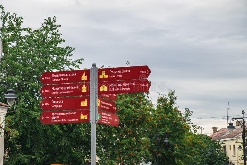 视域尖在卢茨克,乌克兰 免版税库存照片