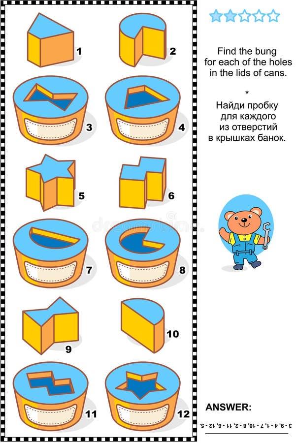 视觉算术难题-匹配桶盖和孔 皇族释放例证