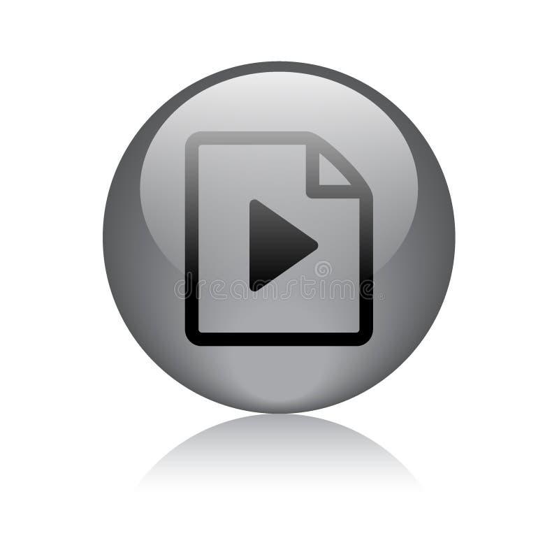 视频文件格式象 皇族释放例证