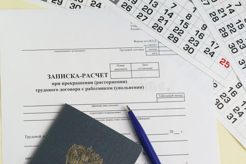解雇 形式在就业合同的终止的笔记演算与工作者解雇和作业簿的 免版税图库摄影
