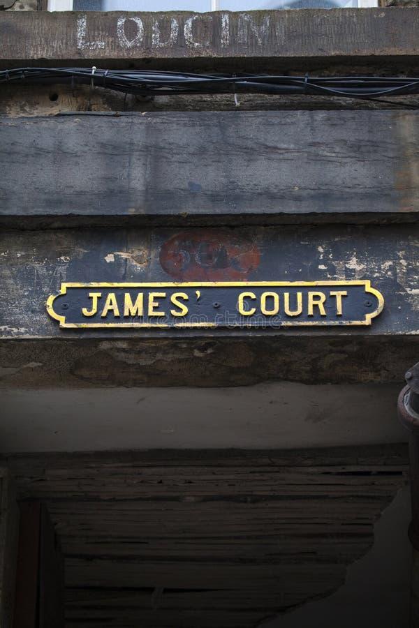 詹姆斯法院在爱丁堡 图库摄影