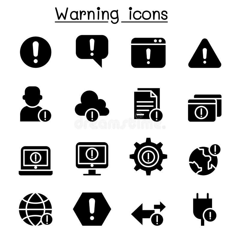 警告,小心,危险,通知象集合 库存例证