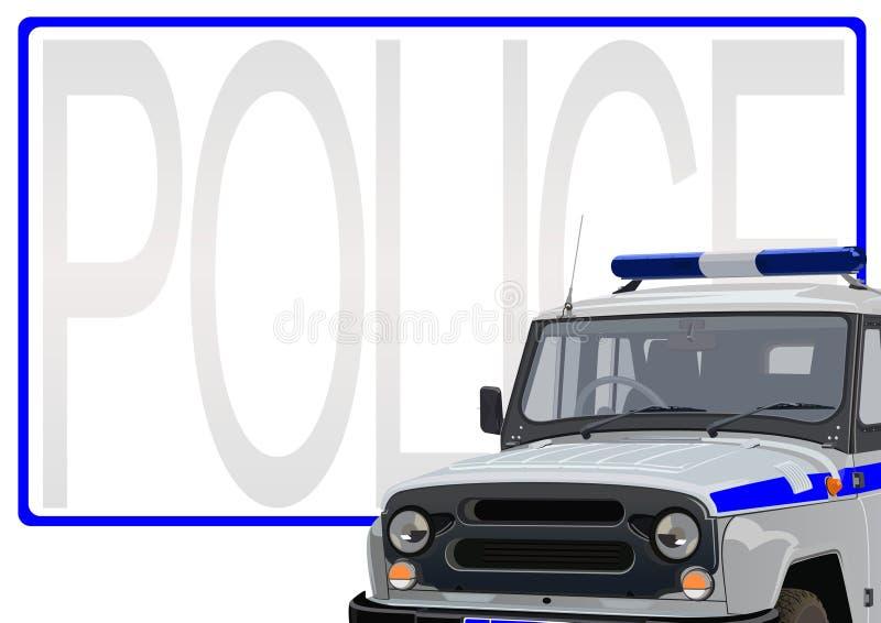 Download 警察 向量例证. 插画 包括有 ,并且, 法律, 构成, 汽车, 特殊, bambi, 工程, 行业, 警察 - 22357261