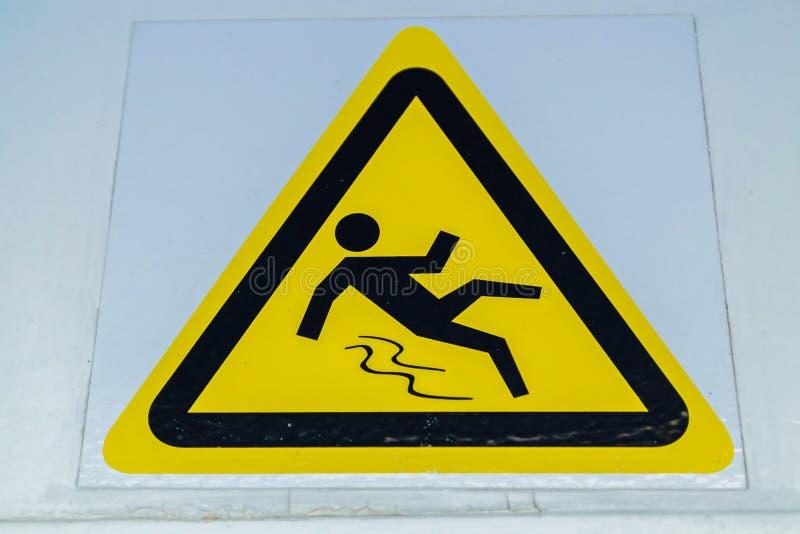 警报信号,警告湿地板 库存照片