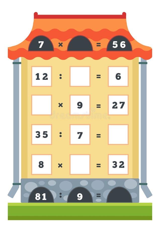 计数教育比赛 加法和减法的任务 向量例证