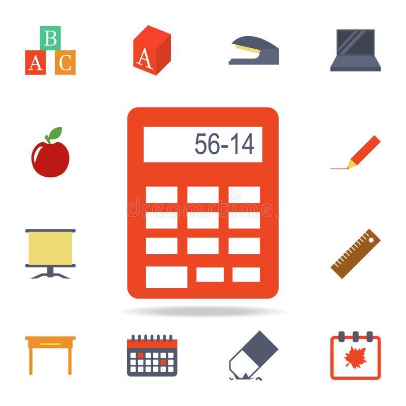 计算器色的象 详细的套色的教育象 优质图形设计 其中一个网站的汇集象 库存例证