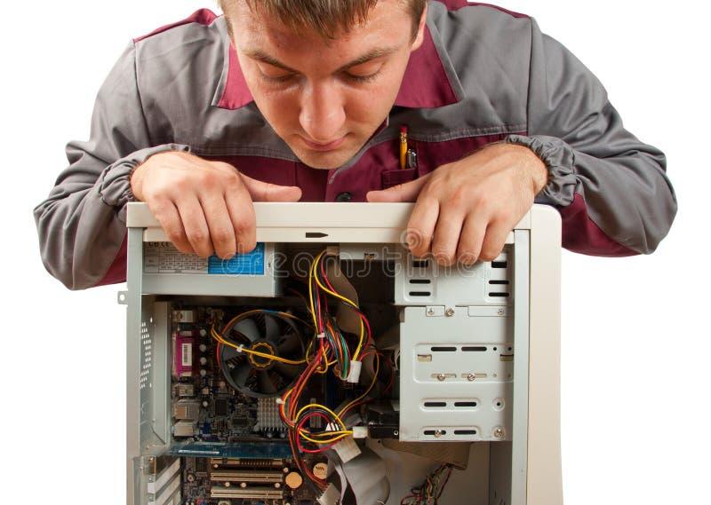 计算机工程师技术支持 库存图片