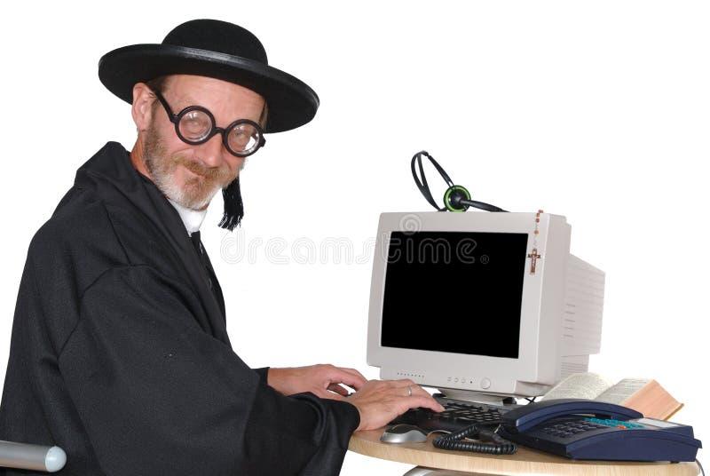 计算机教士 库存照片