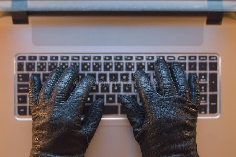 计算机犯罪 库存照片