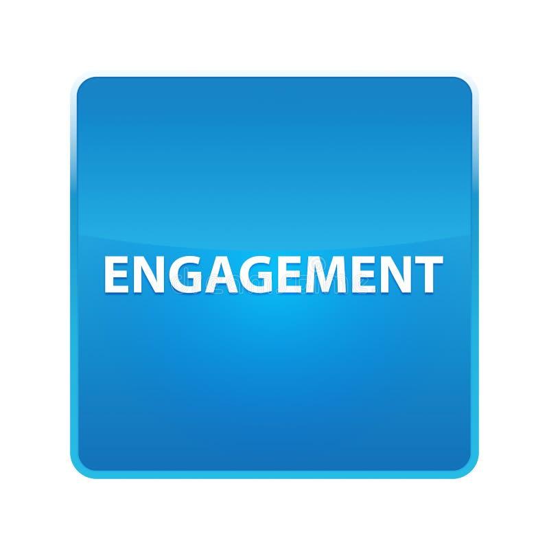 订婚发光的蓝色方形的按钮 库存例证