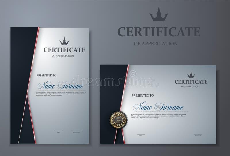 认可与豪华和现代样式,文凭,传染媒介例证的模板 向量例证