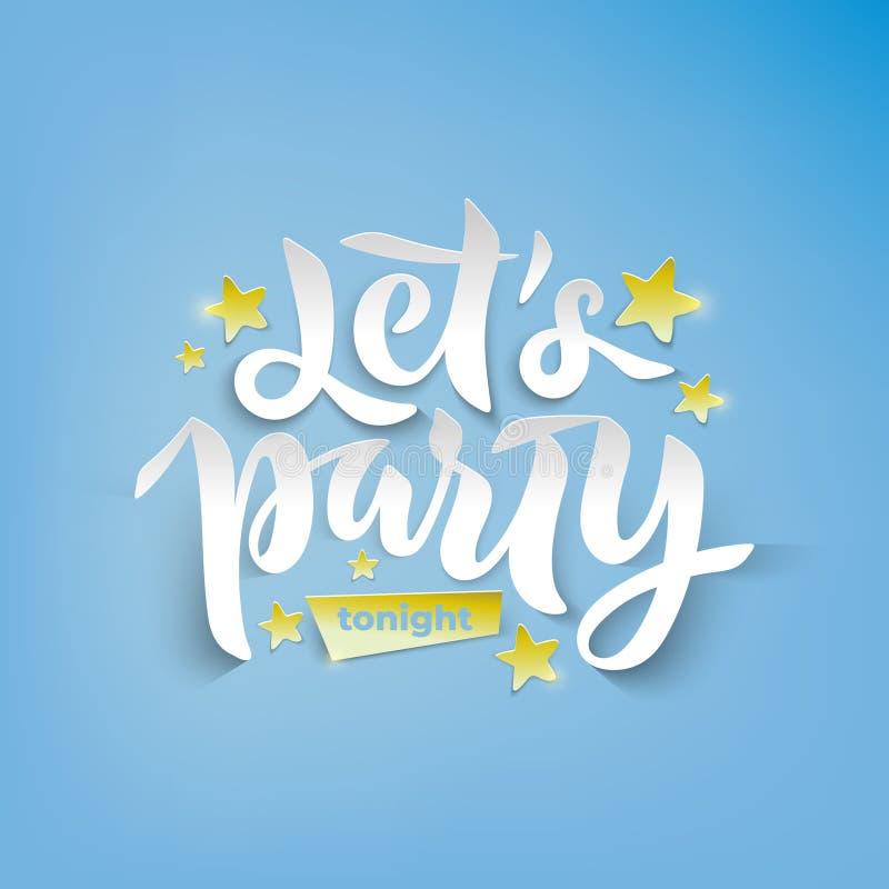 让今晚派对用明星发短信,请 圣诞派对和冬节的剪纸字 EPS10 库存例证