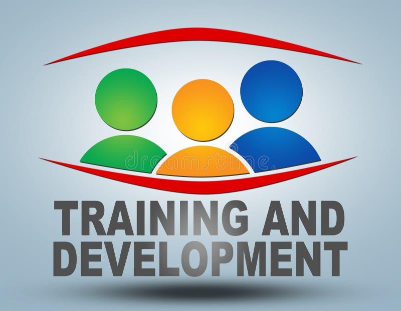 训练和发展 库存例证