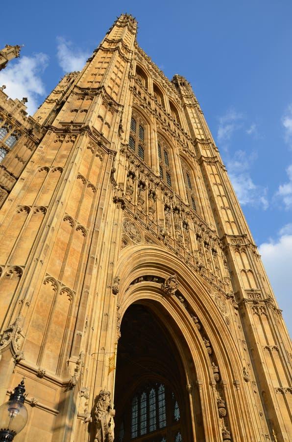 议会 库存图片