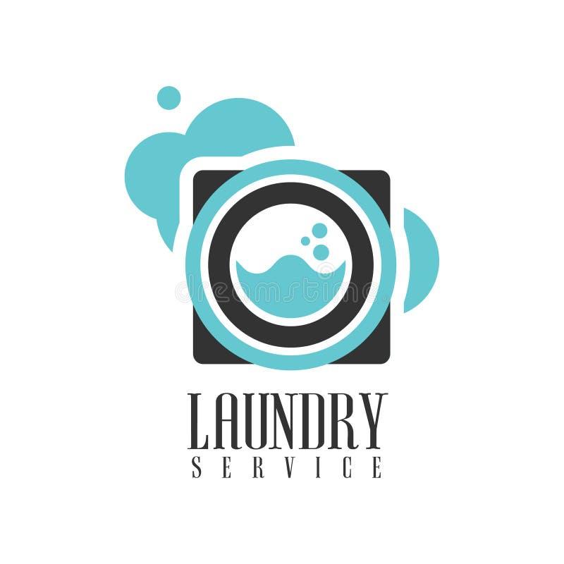 议院和办公室清洁服务聘用与洗衣机的商标模板的专业擦净剂帮助的 向量例证
