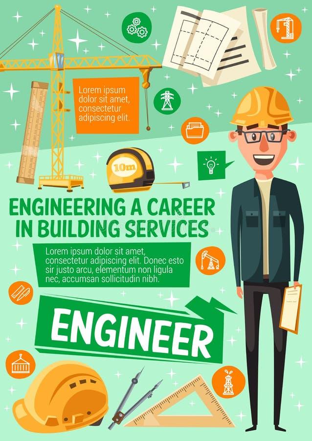 议院建筑服务,建筑工程师 向量例证
