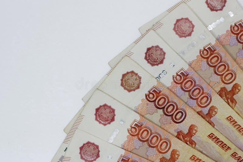 许多俄国金钱 钞票进来衡量单位五千 钞票特写镜头 免版税库存照片