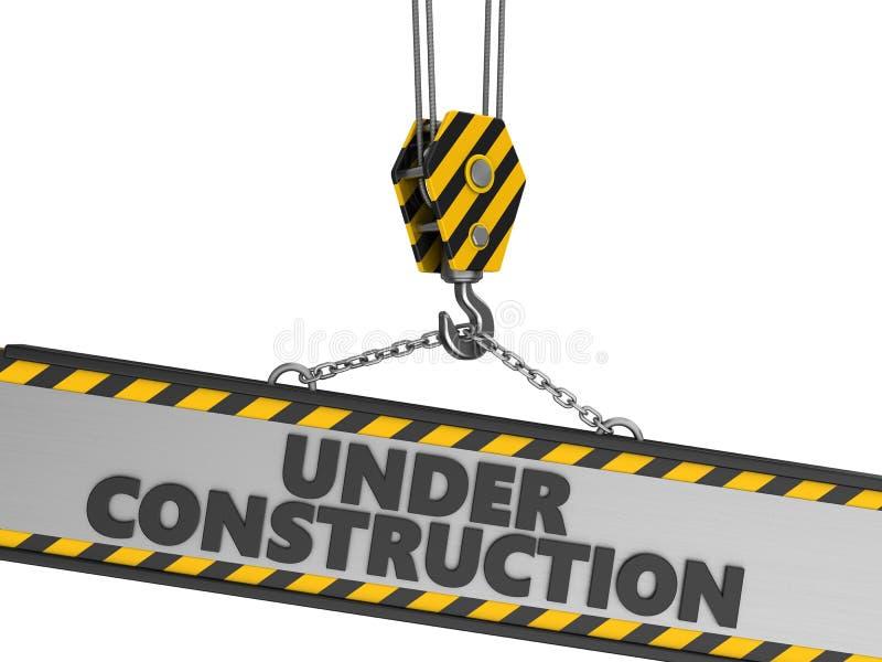 建设中 库存例证