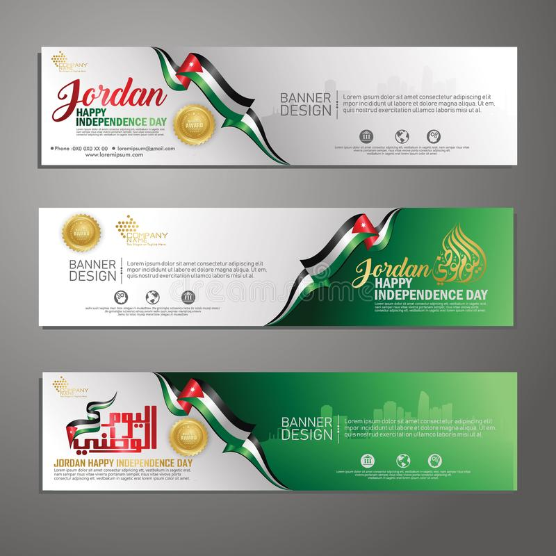 设置与书法阿拉伯语和约旦的剪影的横幅设计模板愉快的美国独立日约旦现代背景 皇族释放例证