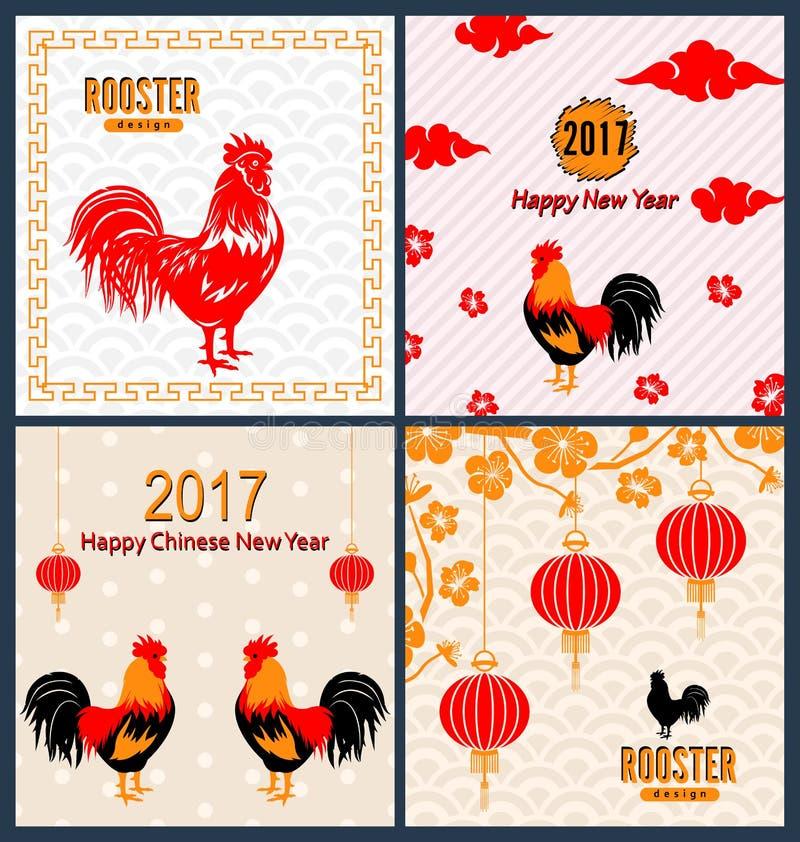 设置与农历新年雄鸡,开花佐仓花,灯笼的横幅 库存例证