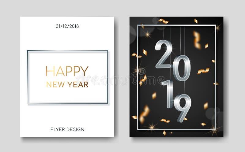 设置与银色3D第2019年,透镜火光,五彩纸屑,光闪光,聚焦的2位新年快乐夜飞行物横幅 向量例证