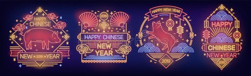 设置假日与愉快的农历新年2019年题字的横幅模板用猪,传统爱好者装饰了和 向量例证