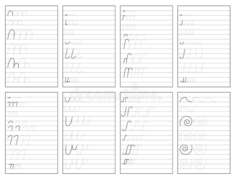 设置在线的黑白教育页孩子的 儿童课本的可印的活页练习题 向量例证