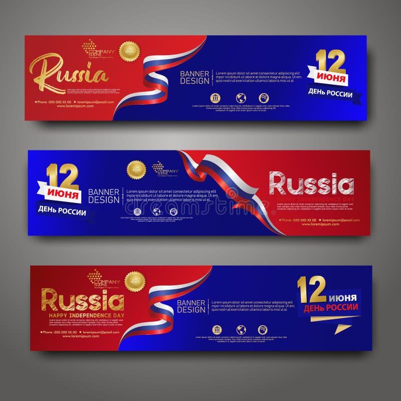 设置横幅设计模板 愉快的美国独立日俄罗斯现代背景 库存例证