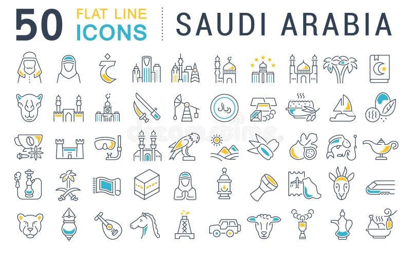 设置沙特阿拉伯的传染媒介线象 库存例证