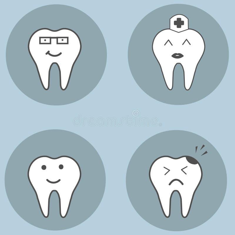 设置牙 您的设计的牙齿收藏 皇族释放例证