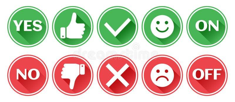 设置红色和绿色象按钮 E r 确认和拒绝 是和不 r 向量例证