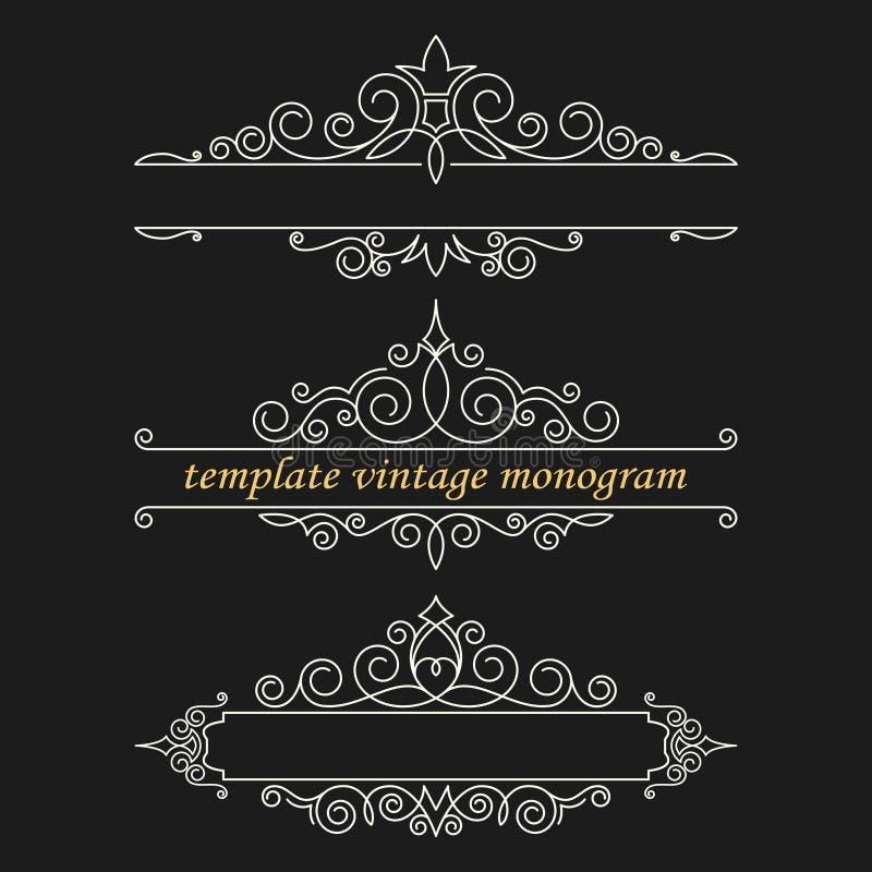 设置组合图案与华丽书法典雅的葡萄酒元素的商标模板 向量例证