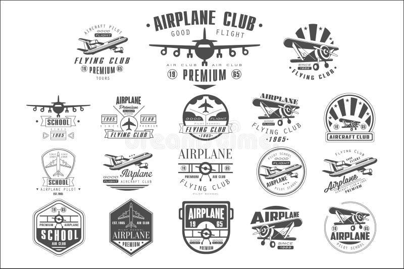设置葡萄酒飞机商标 与飞机剪影的原始的单色象征  印刷术传染媒介设计为 皇族释放例证