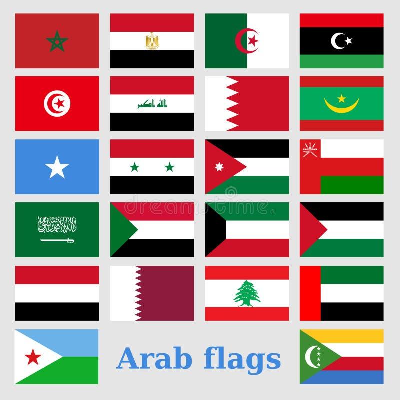 设置阿拉伯旗子 库存例证