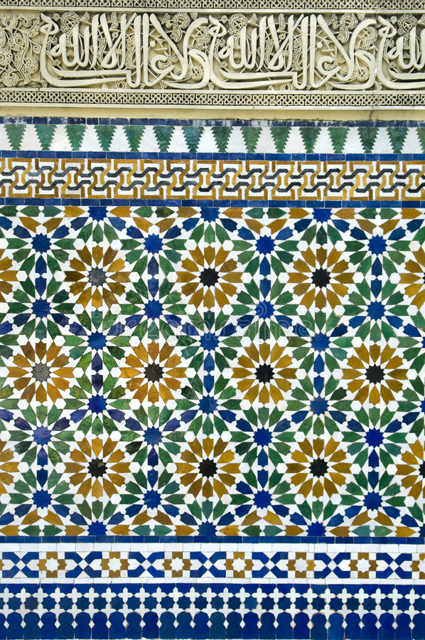 设计伊斯兰模式 库存图片