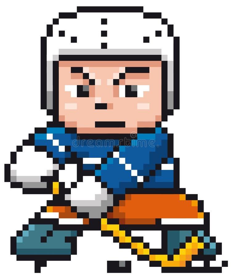 设计曲棍球冰例证球员您 向量例证