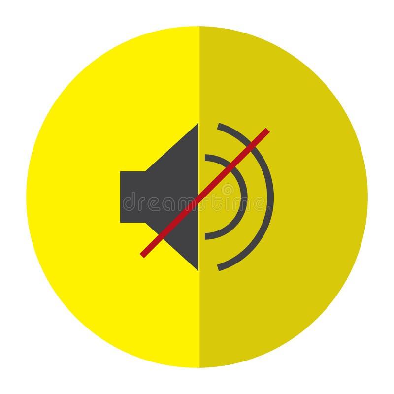 设计要素图标报告人都市您 库存照片