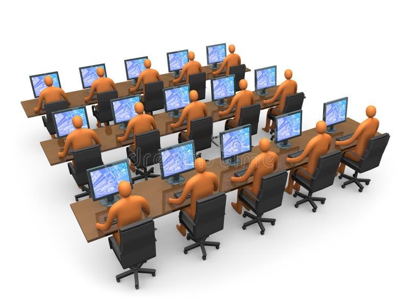 访问互联网 库存例证