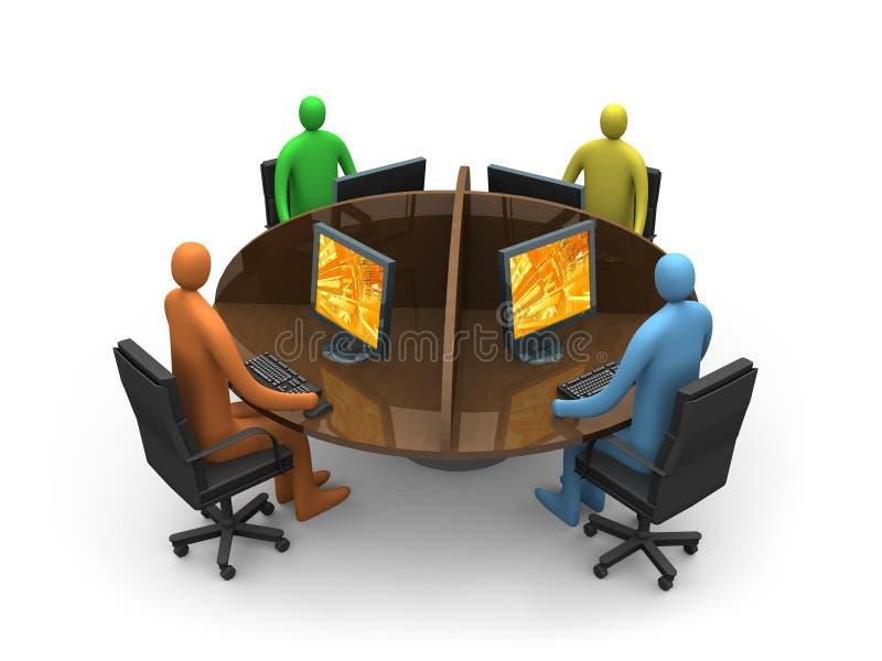 访问企业互联网 向量例证