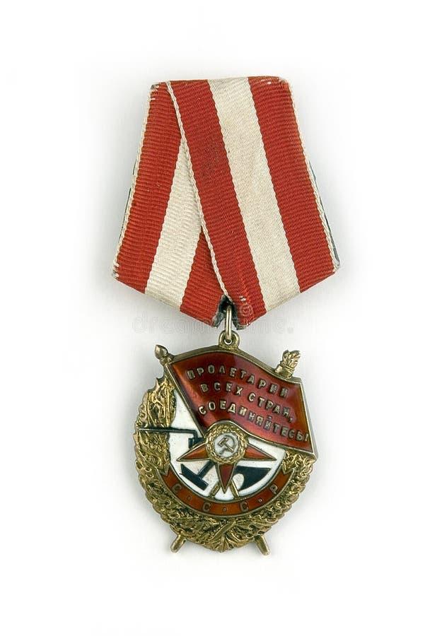 证书苏维埃 库存照片