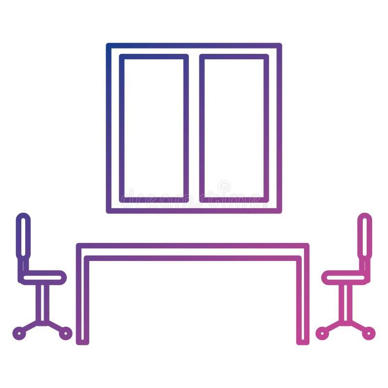 证券交易经纪人行情室业务会议场面 向量例证