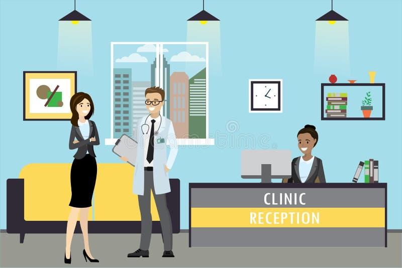 诊所招待会、医生和患者站立,管理员 向量例证