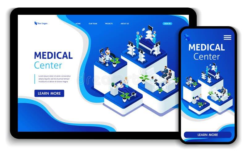 诊断患者的模板网站等量登陆的页概念医生在医院 中心医疗 库存例证