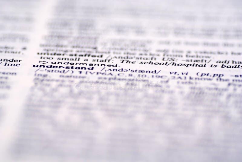 词典了解字 库存照片