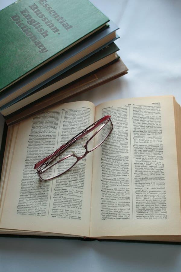 词典玻璃 免版税库存图片