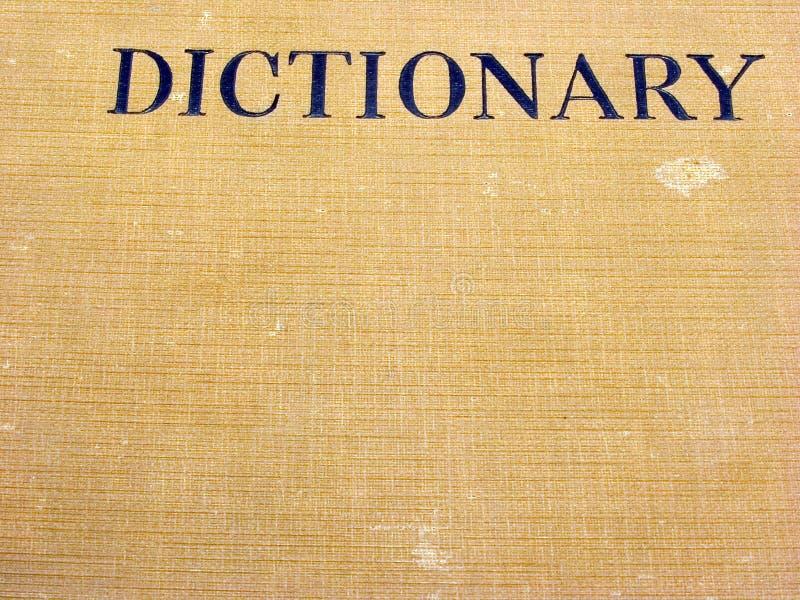 词典盖子 免版税库存照片