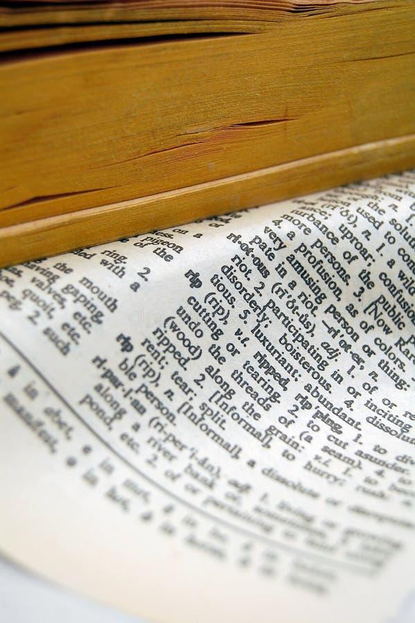 词典页裂口 库存图片
